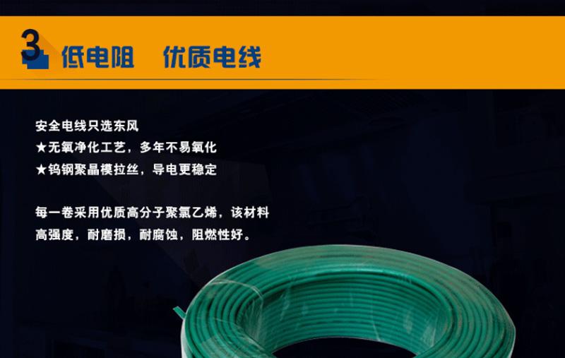 国标厂家批发 ZR-BVR 家用电线 铜芯线图片五