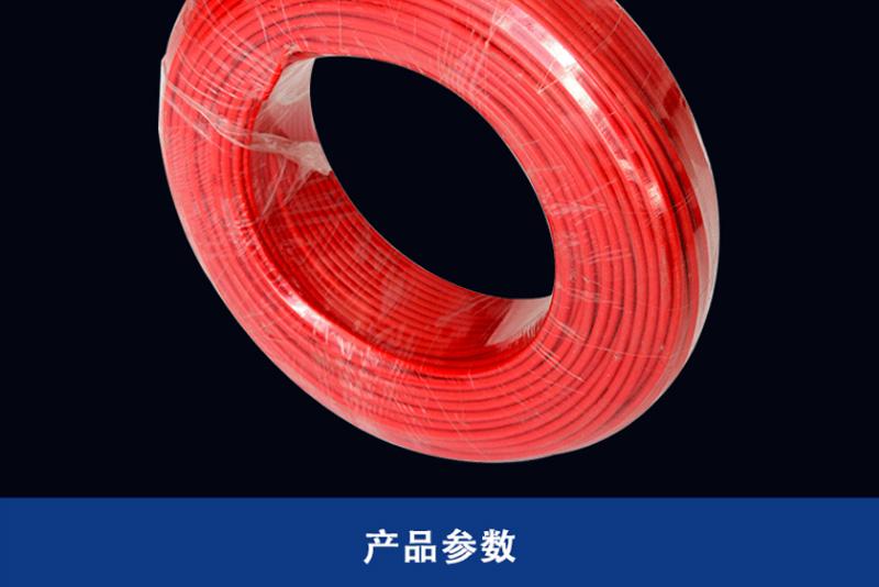 国标厂家批发 ZR-BVR 家用电线 铜芯线图片七