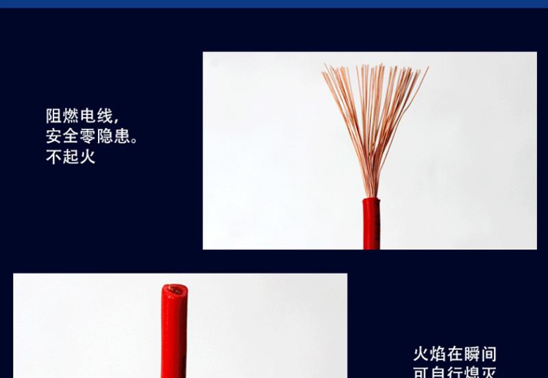 国标厂家批发 ZR-BVR 家用电线 铜芯线图片九