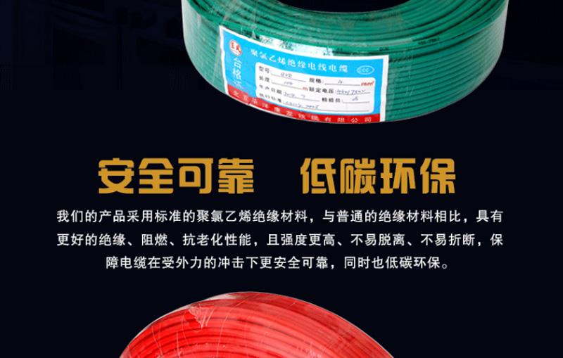 国标厂家批发 ZR-BVR 家用电线 铜芯线图片六