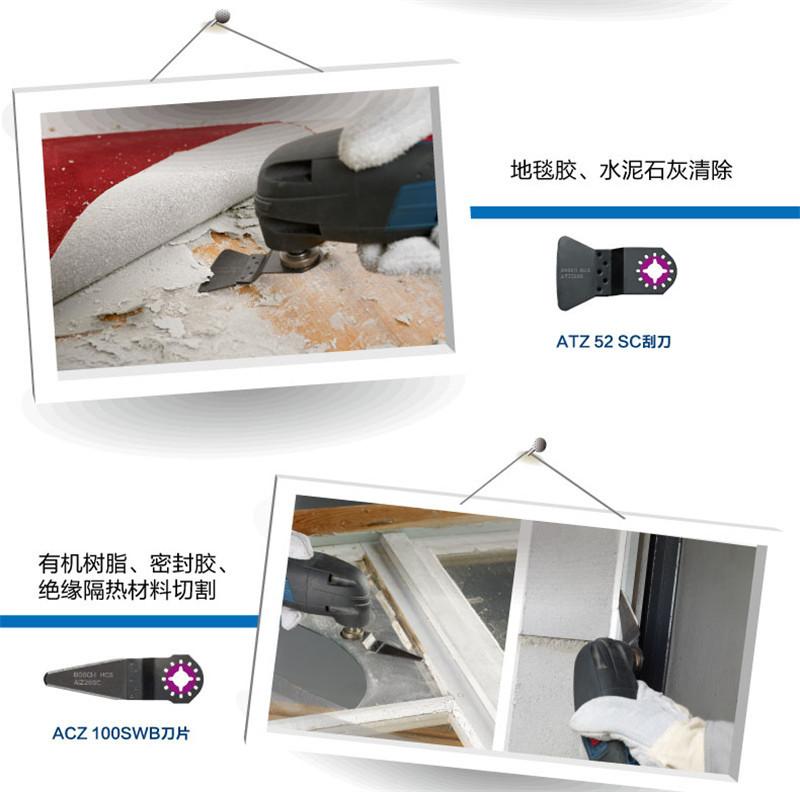 GOP250CE多功能切割机打磨机抛光机磨光机图片三