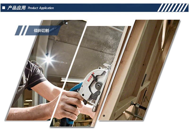 电动工具充电电圆锯木工锯工具GKS 10.8V-L图片二