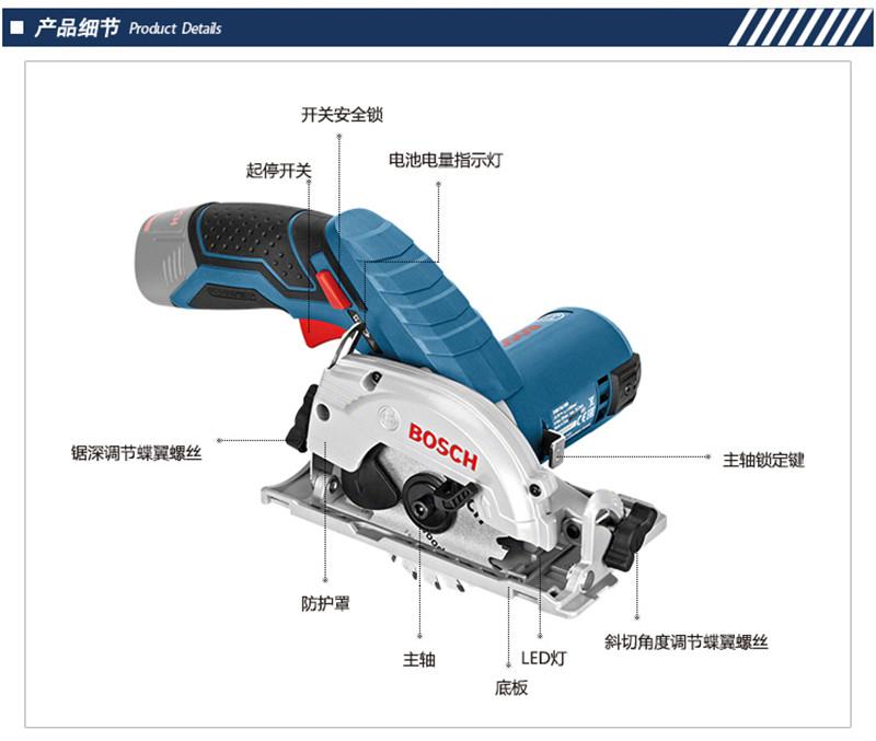 电动工具充电电圆锯木工锯工具GKS 10.8V-L图片五