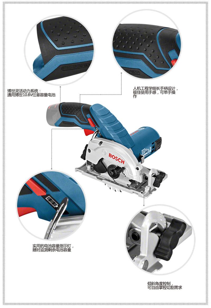 电动工具充电电圆锯木工锯工具GKS 10.8V-L图片六