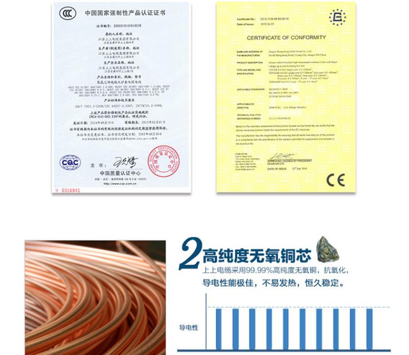 阻燃线电线6平方铜 聚氯乙烯绝缘铜芯线单股图片七