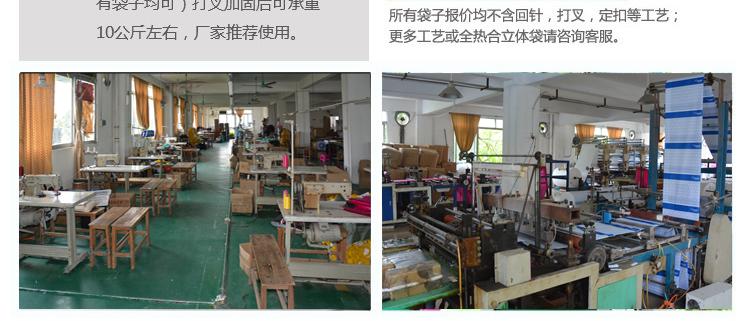 深圳无纺布袋厂 环保袋定做 防水无纺布袋图片八