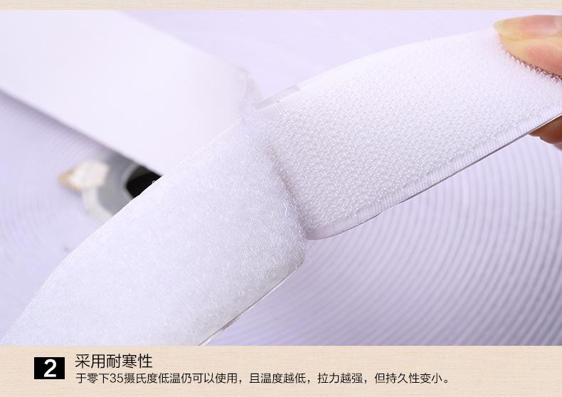 专业生产带胶 自粘背胶魔术贴 一卷25米 一套勾面图片五