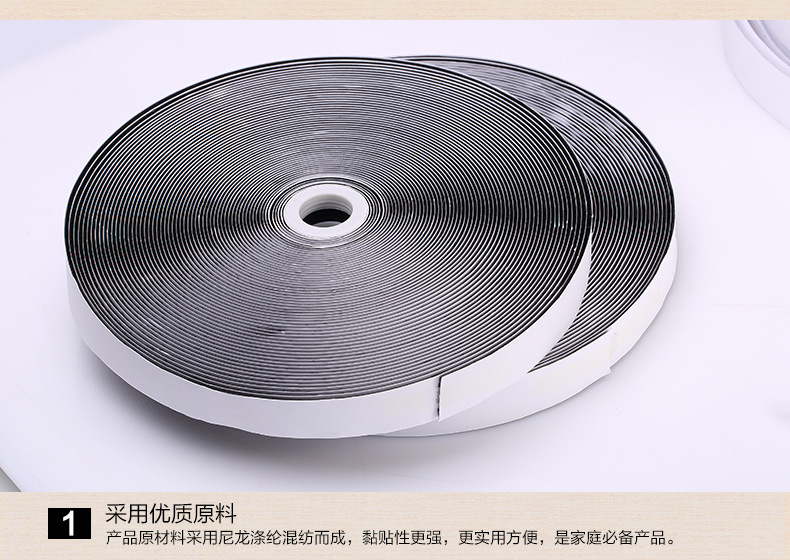 专业生产带胶 自粘背胶魔术贴 一卷25米 一套勾面图片四