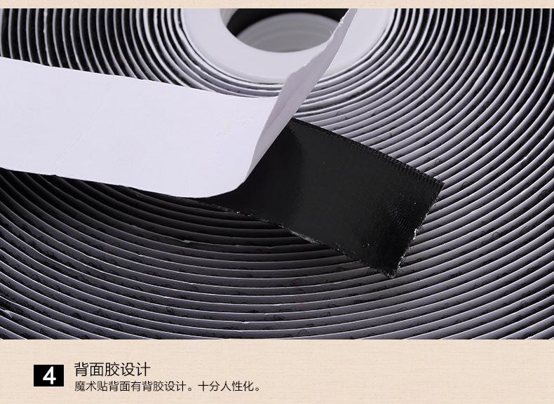 专业生产带胶 自粘背胶魔术贴 一卷25米 一套勾面图片七