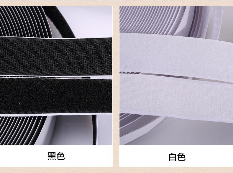 专业生产带胶 自粘背胶魔术贴 一卷25米 一套勾面图片九