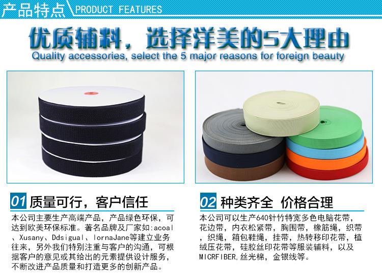 深圳专业生产批发尼龙魔术贴 高质量勾毛同体魔术贴图片八