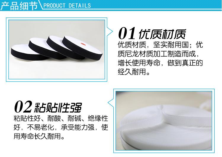 深圳专业生产批发尼龙魔术贴 高质量勾毛同体魔术贴图片五