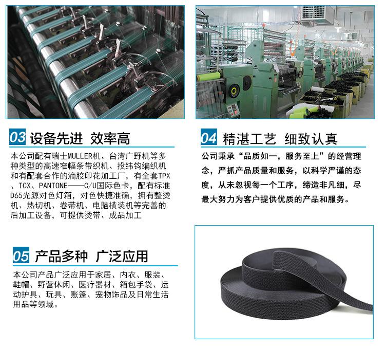 深圳专业生产批发尼龙魔术贴 高质量勾毛同体魔术贴图片九