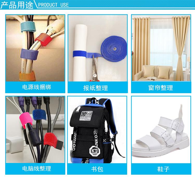 深圳专业生产批发尼龙魔术贴 高质量勾毛同体魔术贴图片十