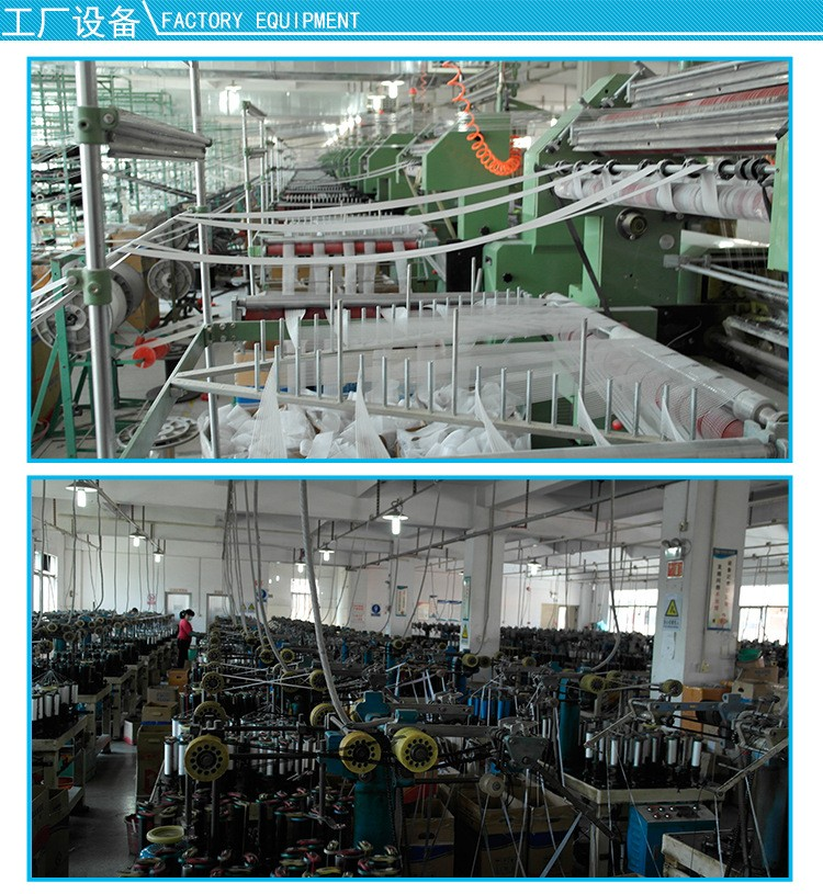 深圳专业生产批发尼龙魔术贴 高质量勾毛同体魔术贴图片十二