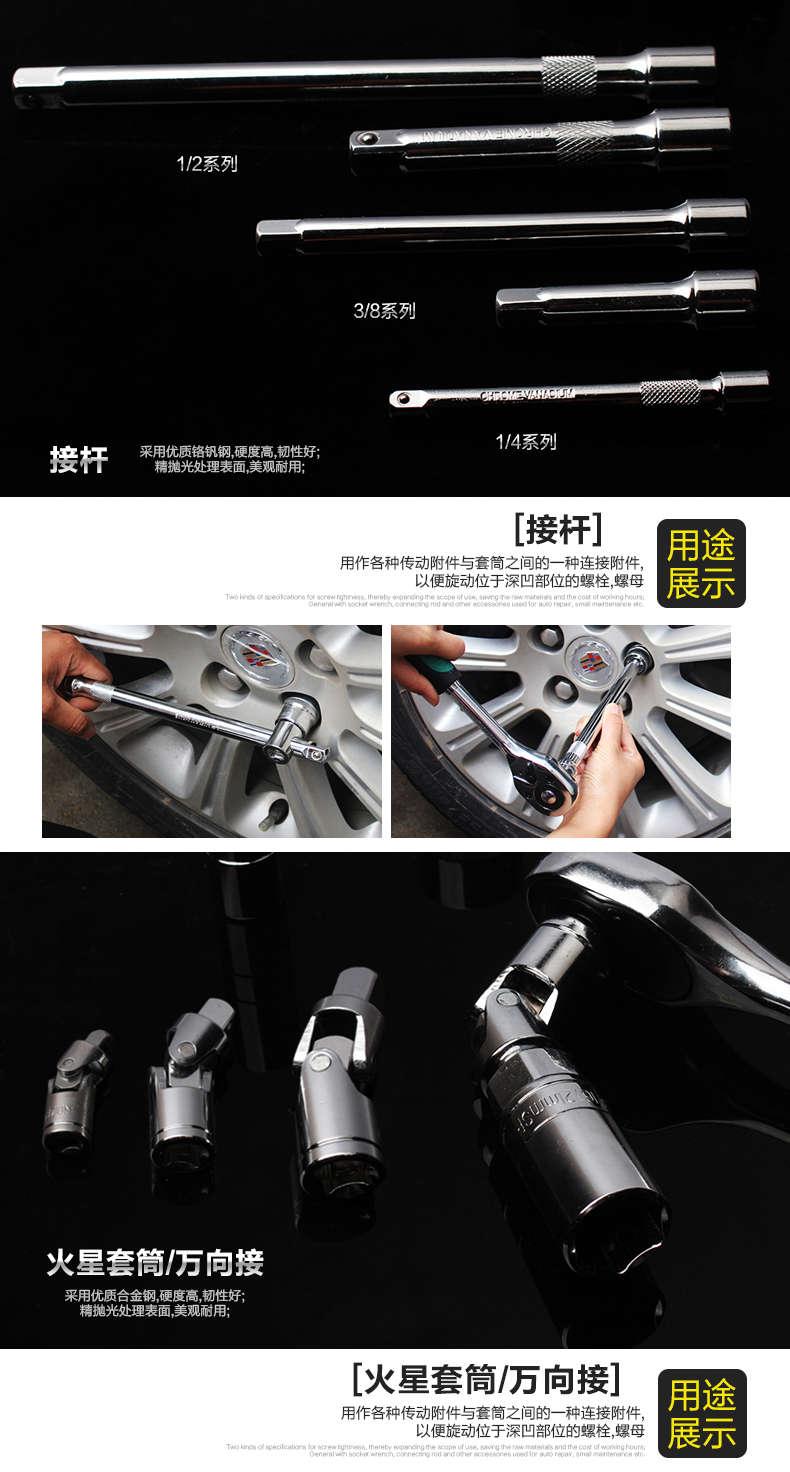 特斯精品工具 37件套机修组套/套筒扳手工具图片七