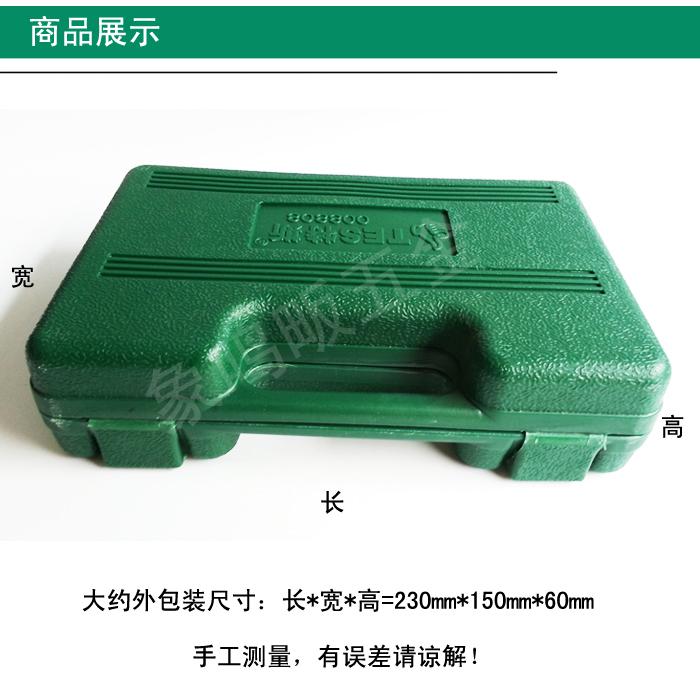 特斯工具工具箱9件套 家用工具组合套装008808图片二