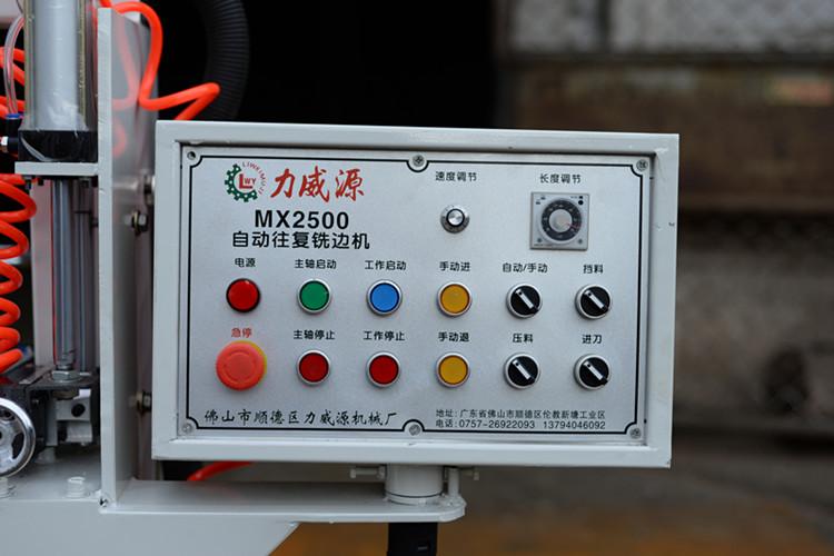 全自动铣边机 多功能拼板开槽机 直线修边机图片十