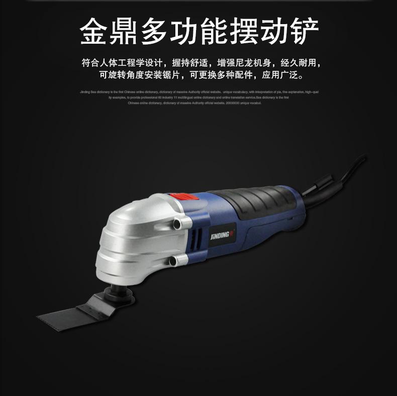 金鼎多功能木工吹吸机 电动直钉枪 JD2543C图片二