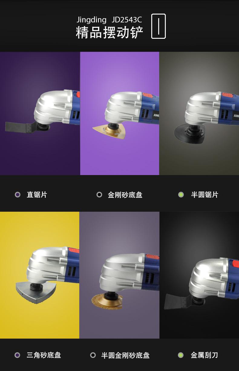 金鼎多功能木工吹吸机 电动直钉枪 JD2543C图片三