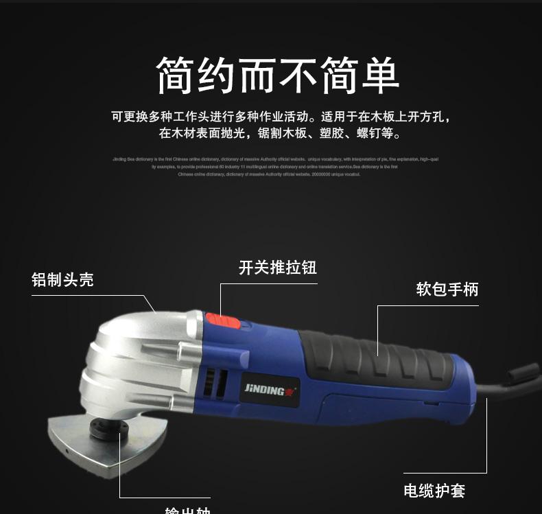金鼎多功能木工吹吸机 电动直钉枪 JD2543C图片四