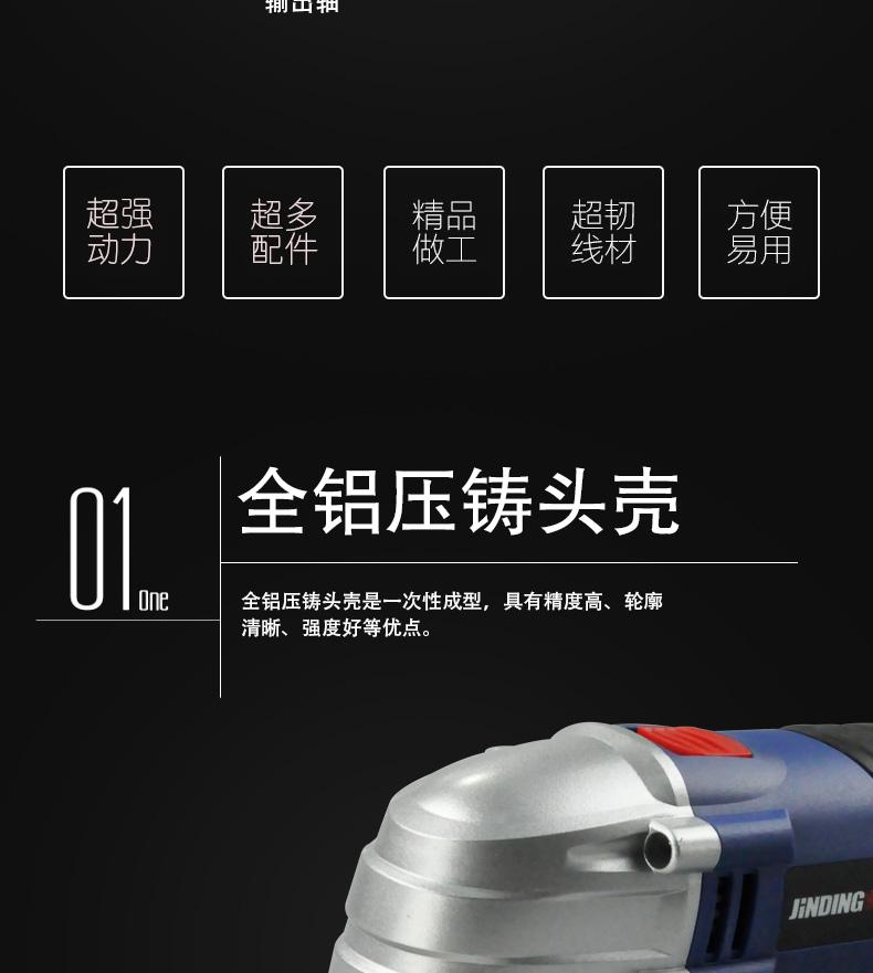 金鼎多功能木工吹吸机 电动直钉枪 JD2543C图片五