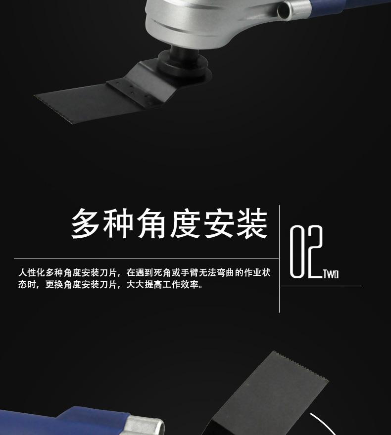 金鼎多功能木工吹吸机 电动直钉枪 JD2543C图片六