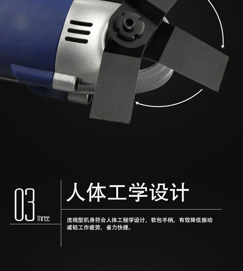 金鼎多功能木工吹吸机 电动直钉枪 JD2543C图片七