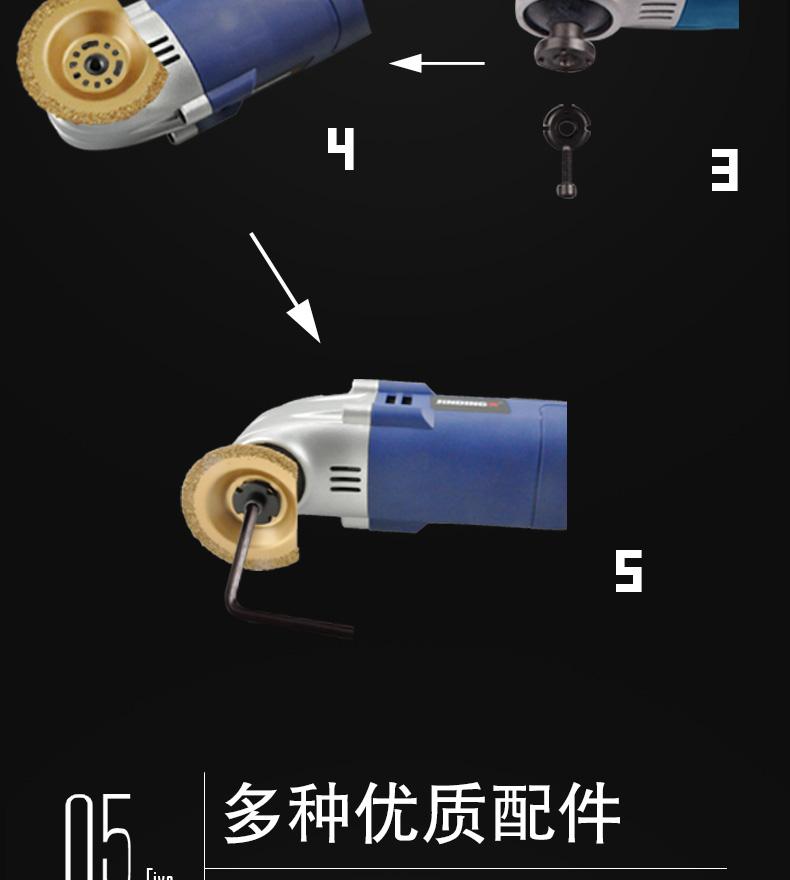 金鼎多功能木工吹吸机 电动直钉枪 JD2543C图片十