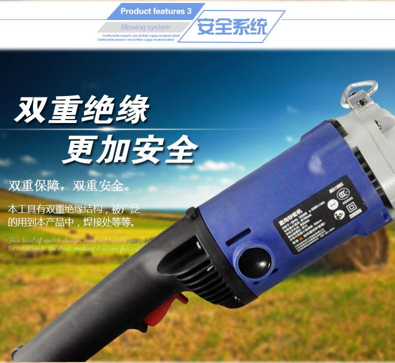 金鼎多功能家用密封台式工具JD3186C图片三