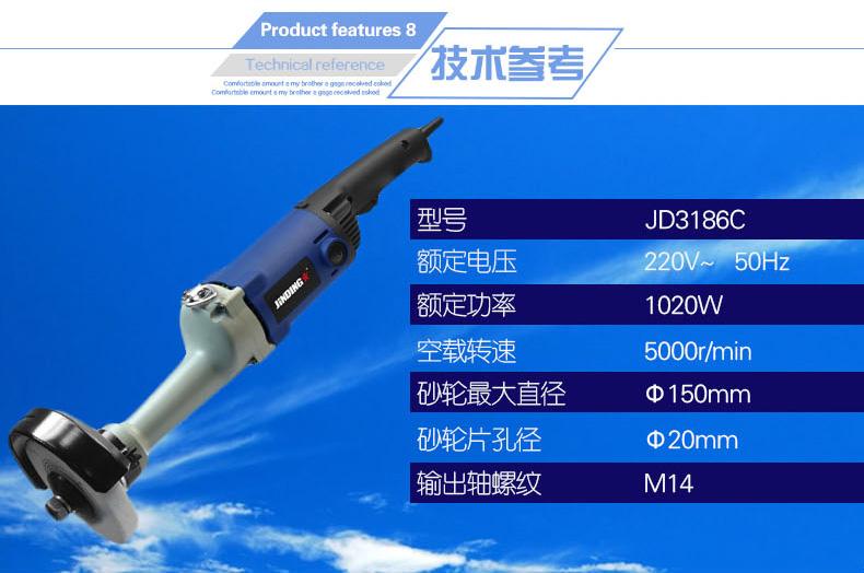 金鼎多功能家用密封台式工具JD3186C图片五