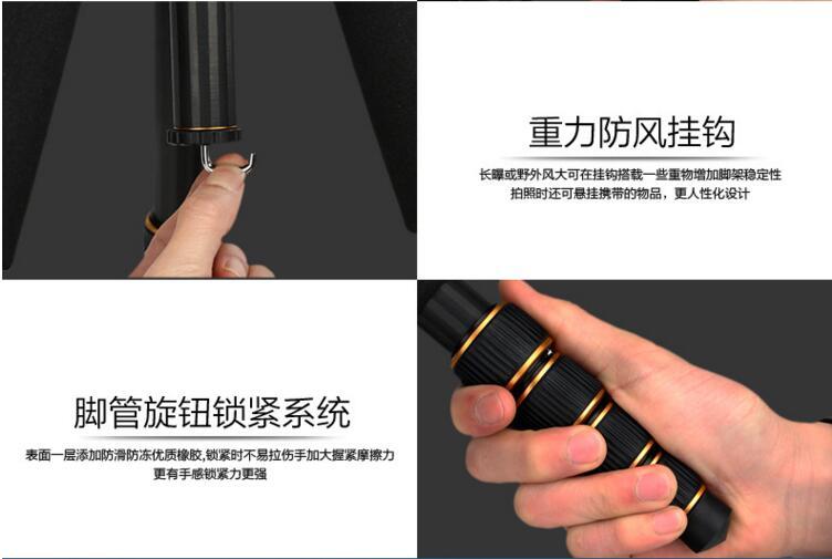 碳纤维三脚架 便携旅行摄影球型云台单反相机三角架图片三