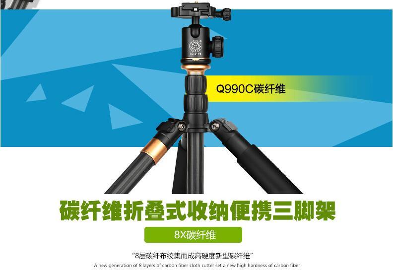 便携碳纤维三脚架单反微单相机碳素三角架云台套装图片二