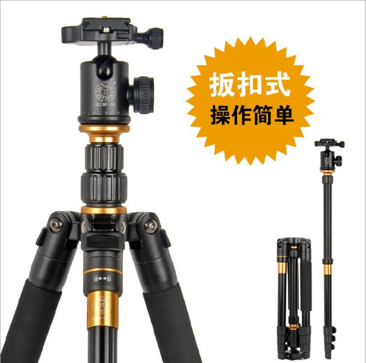 单反相机三脚架 多功能数码摄影便携三角架云台图片一