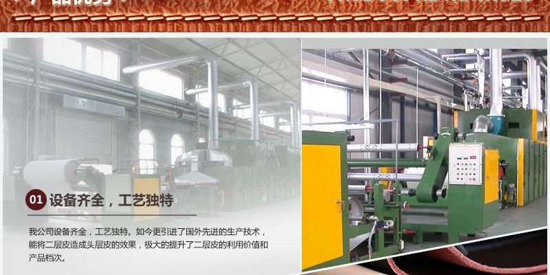 深圳厂家直销 全粒面 二层牛皮图片四