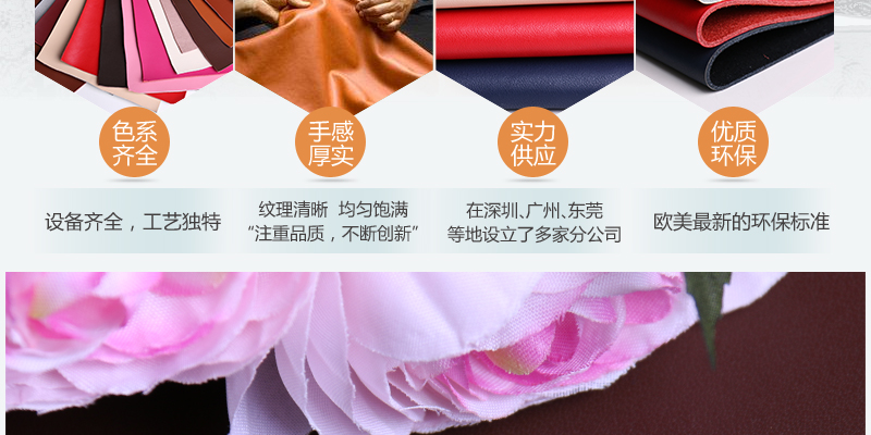 深圳厂家直销 全粒面 二层牛皮图片八