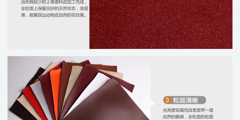 深圳厂家直销 全粒面 二层牛皮图片十七