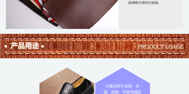深圳厂家直销 全粒面 二层牛皮图片十八