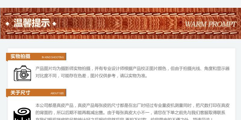 深圳厂家直销 全粒面 二层牛皮图片二十