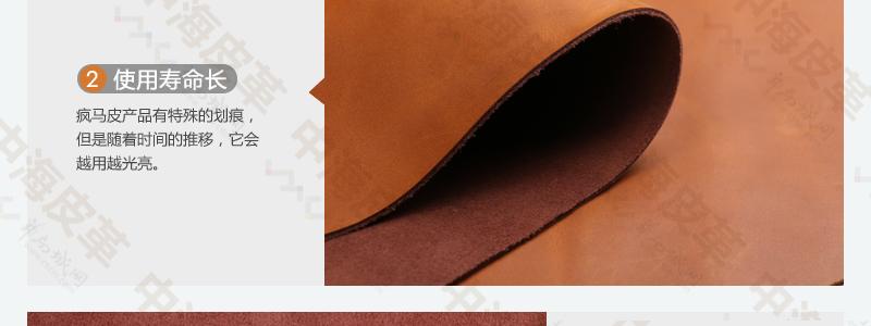 二层牛皮仿头层牛皮疯马油蜡打腊皮复古风格包包鞋面皮图片二十一