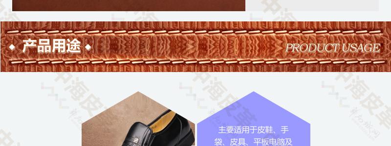 二层牛皮仿头层牛皮疯马油蜡打腊皮复古风格包包鞋面皮图片二十三