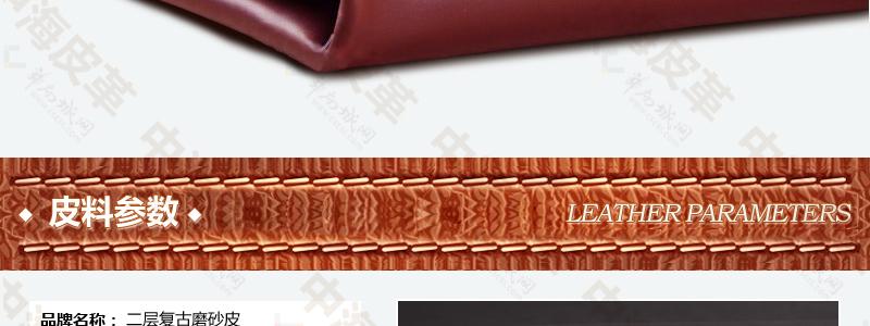 二层复古磨砂皮耐拉力二层牛皮|磨砂二层牛皮革图片三