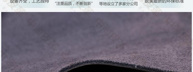 二层复古磨砂皮耐拉力二层牛皮|磨砂二层牛皮革图片十一