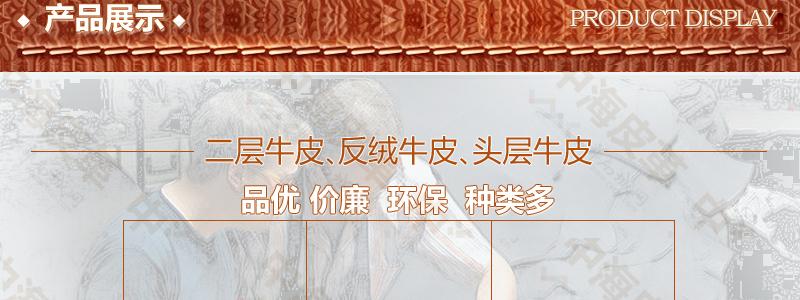 二层复古磨砂皮耐拉力二层牛皮|磨砂二层牛皮革图片九
