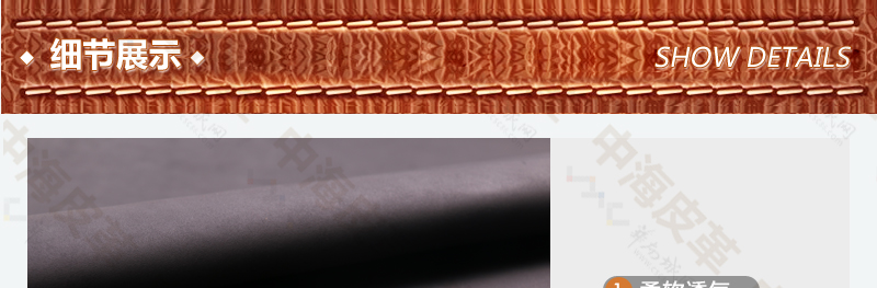 二层复古磨砂皮耐拉力二层牛皮|磨砂二层牛皮革图片十八