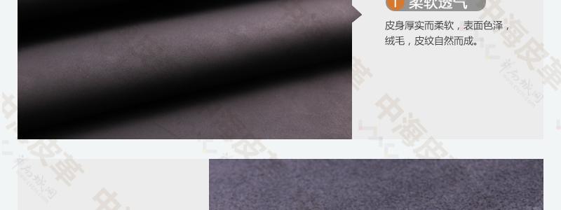 二层复古磨砂皮耐拉力二层牛皮|磨砂二层牛皮革图片十九