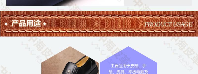 二层复古磨砂皮耐拉力二层牛皮|磨砂二层牛皮革图片二十二