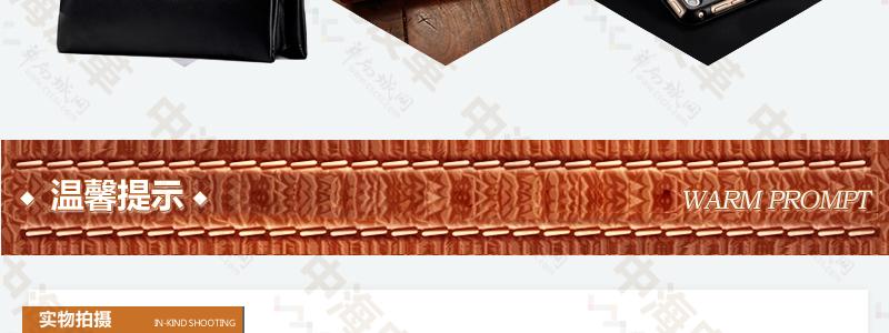 二层复古磨砂皮耐拉力二层牛皮|磨砂二层牛皮革图片二十四