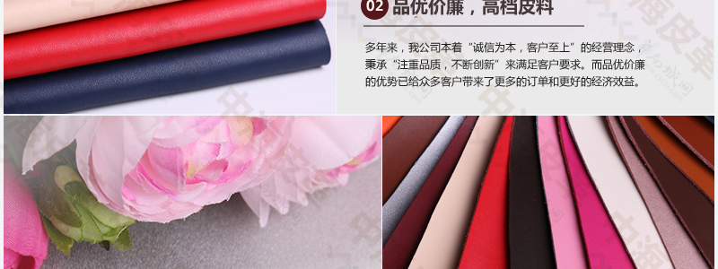 广东厂家批发头层牛皮、小荔枝、苹果表带纹路图片七