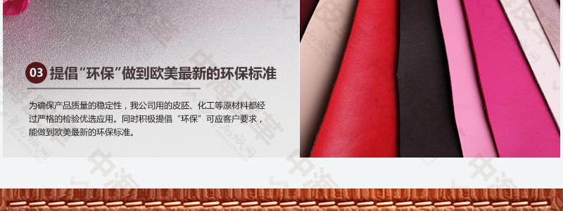 广东厂家批发头层牛皮、小荔枝、苹果表带纹路图片八